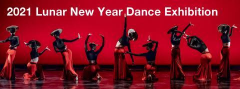 2021 Lunar New Year Dance Exhibition